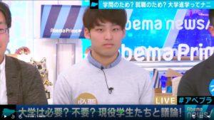 KOYA@ソリンド Abema TV