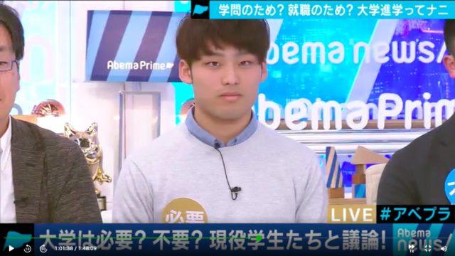 ソリンド Abema TV